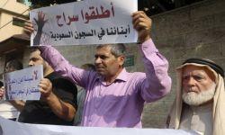 مع مرور عامين.. أهالي المعتقلين الفلسطينيين بالسعودية يطالبون بالإفراج عنهم
