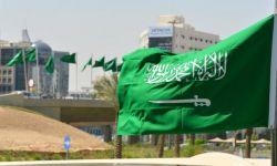السعودية.. اتفاق لتوطين وظائف القطاعات الخاضعة لإشراف البنك المركزي