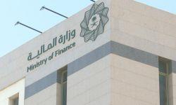 السعودية تصدر سندات دولية بقيمة 1.5 مليار يورو