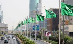 السعودية تمنح الجنسية لمجهولي النسب بشرط