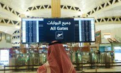 بلومبرج: السعودية تدرس إنشاء مطار جديد في الرياض