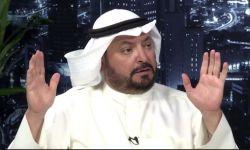 ناصر الدويلة يرفض الاعتذار للسعودية