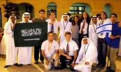 تلميعا لعملية التطبيع، الدورية العلمية السعودية تنشر مقالات الإسرائليين