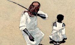 مملكة التوحش ومذبحة الإعدام الأخيرة