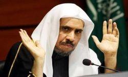 الرياض تساوم وزير العدل السابق مقابل حريته