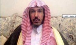 غضب شعبي لضرب وإهانة الداعية العلوان بالسجن