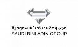 السعودية تقلص نفوذ عائلة بن لادن على مجموعتهم