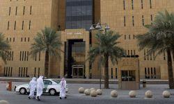 السلطات السعودية تعتقل 6 قضاة