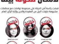 تكريم 3 معتقلات سعوديات بجائزة أمريكية لحرية الكتابة