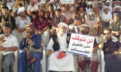 مظاهرات المهرة الحاشدة تتوعد الرياض وتطالب برحيلها من اليمن