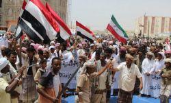 محافظة المهرة ترفض الاحتلال السعودي