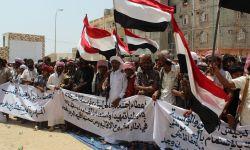 مطالبات يمنية برحيل القوات السعودية من المهرة
