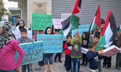 سياسيون فلسطينيون يتهمون السعودية بالابتزاز والتنازل عن القضية