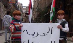 السلطات السعودية تقطع الاتصالات والزيارات عن المعتقلين الفلسطينيين