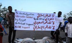 هل تتحكم السعودية في المجلس العسكري السوداني؟