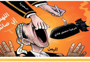 شرعية منصور هادي
