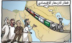 السعودية تحقق حلم «إسرائيل» بقطار للتطبيع