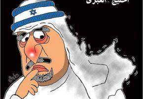 التطبيع مفخرة ال سعود