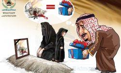 مقاربة بايدن من الأزمة اليمنية...مناورة أم تحول في السياسة الأمريكية تجاه العدوان؟!