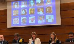 تنديد أممي باستخدام السعودية عباءة الإرهاب لاعتقال المعارضين