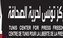 456 منظمة تطالب بوقف الحرب في اليمن