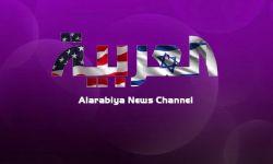 قناة العربية تقلب الحقائق وتتهم الفلسطينيين بارتكاب مجازر ضد اليهود