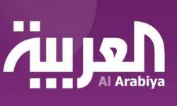 قناة العربية تحذف تغريدة عبد الله بن زايد بشأن إيران