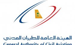 مطارات السعودية «الأسوأ عالمياً»