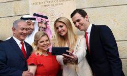 الكشف عن زيارة سرية لرئيس الموساد الى السعودية
