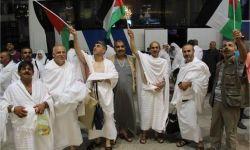 الجشع السعودي يحرم أهالي غزة من العمرة