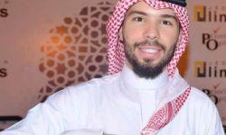 محكمة كويتية تسجن الأمير بدر آل سعود 7 سنوات