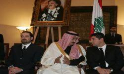 الرياض تستخدم بهاء الحريري لدعم النظام السوري