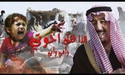 مشروع قانون جديد في الكونغرس لانهاء الدعم الامريكي للنظام السعودي في حرب اليمن