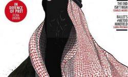 السفارةالسعوديةتهرب شابا متهماً بارتكاب اعتداءات جنسية