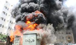 حريق ضخم في أحد أبراج مكة
