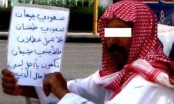 صحيفة أمريكية: خطط بن سلمان تلقى معارضة واسعة داخل بلاده