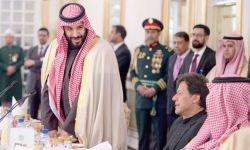 السعودية عازمة على دق إسفين بين باكستان وإيران