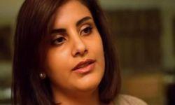 شقيقة الهذلول تفضح هيئة حقوق الإنسان السعودية