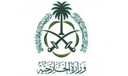 """السعودية تغضب من """"آيات شيطانية"""" مترجمة .. وهذا ردُّها"""