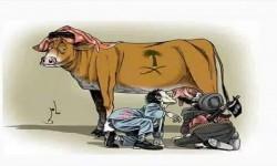 بريطانيا والبقر الحلوب