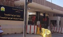 """محاكمة أكاديمي سعودي بعد تغريدة على تويتر  """"كفر"""" فيها أمراء آل سعود ووصفهم بالمغتصبين"""