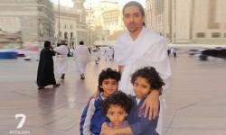 المستشار النمساوي لولي العهد السعودي : أطالبكم بالإفراج عن رائف بدوي
