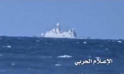 عن استهداف البارجة السعودية في البحر الأحمر