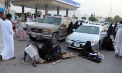 السعودية تعتزم خفض الوظائف الحكومية