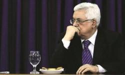مخطط سعودي- إسرائيلي لمنح الفلسطينيين دولة غير واضحة المعالم