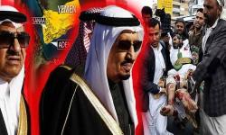 وسط ضغوط دولية.. السعودية تُجمل وجهها الملطخ بدماء اليمنيين