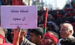 بالصور...ماذا فعل ابناء غزة بصور بن سلمان والعلم الامريكي