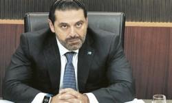الحريري يصفع السعودية بيد تركية