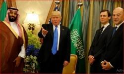 ترمب والسعودية .. الحبل السري بين كوشنر وابن سلمان