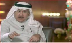 """كاتب سعودي : كم أكره أن توصف بلادنا بـ""""بلاد الحرمين""""!!؟"""